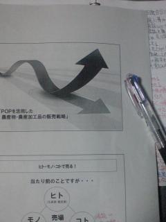 20110322211521.jpg