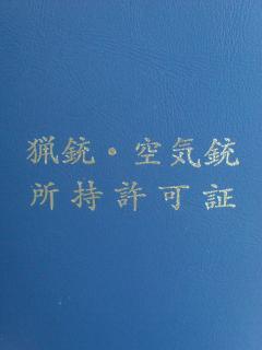 20110628130728.jpg