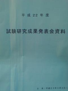 20110303172529.jpg