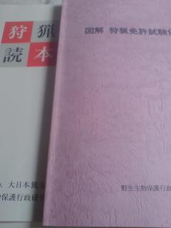 20120829172937.jpg