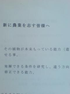 20110201114643.jpg