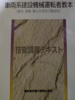 20100727225554.jpg